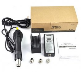 Youyue 8858 Portable Hot Air Solder Blower SMD Rework Station