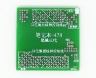 Laptop 478 CPU Fake Loading Board for Centrino3