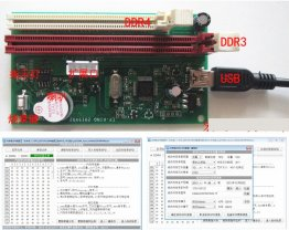 EP-KING 2015 for DDR3 DDR4 Programming