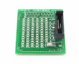 Desktop 940 CPU Fake Loading Board with LED