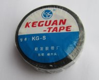 Electrical Insulation Insulating Tape