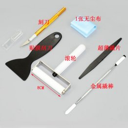 Smart Phones Digitizer Separator Kit