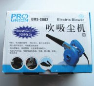 Electric Hand-Held Power Leaf Dust Blower